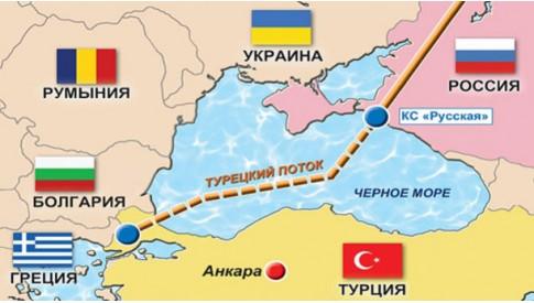 """Турция не отзывала разрешений по """"Турецкому потоку"""""""